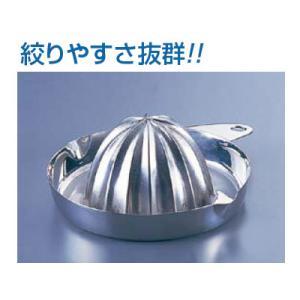UK18-8 両口グレープフルーツ絞り kitchen
