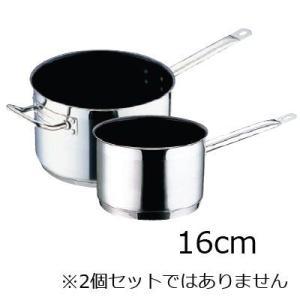 TKG PRO(プロ)エクスカリバー 片手深型鍋 (蓋無) 16cm|kitchen