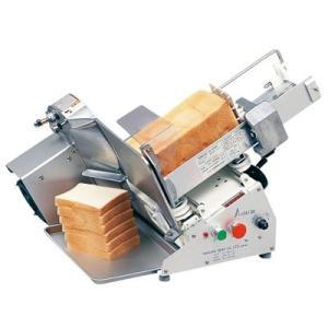 自動式パンスライサーアルファ100|kitchen
