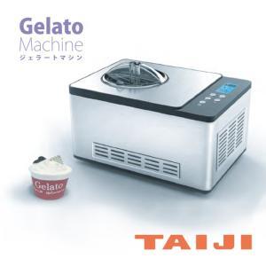 タイジ ジェラートマシン TGM-1000N 426×286×H261mm 【 TAIJI アイスクリームメーカー 】 kitchen