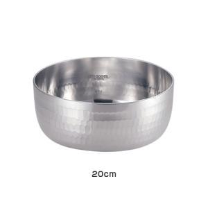 グルメステージIH 矢床鍋 20cm<20cm>|kitchen