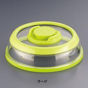 プレスドーム ショート アップルグリーン 2100LP−AG ラージ (2100LP-AG) <ラー...
