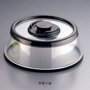 プレスドーム トール ブラック 2075T スモール (2075T) < スモール>