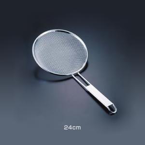 TSステンレス 背油こし 24cm 中目(11メッシュ)|kitchen