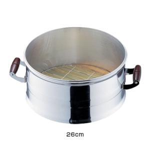 アルミ長生セイロ(羽釜用) 26cm用 <26cm用>|kitchen