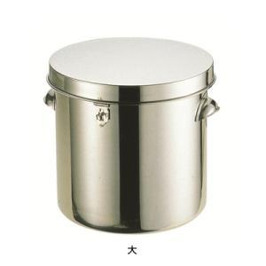 SA 18-8 フグのワタ入 大 <大>|kitchen