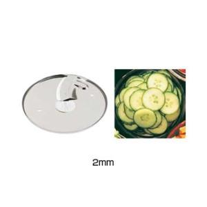 ロボ・クープ マジミックス用パーツ 各機種共通 スライス盤 2mm <2mm>|kitchen