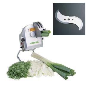 電動ネギーOHC-13 部品 替刃|kitchen