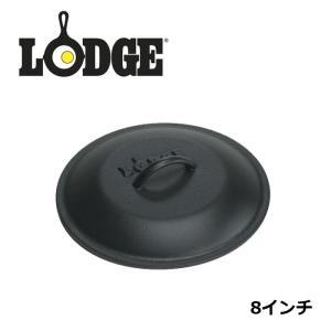 ロッジ ロジック スキレットカバー 8インチ L5IC3|kitchen