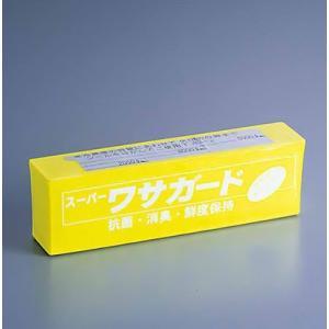 抗菌消臭剤 スーパーワサガード(冷蔵室用) 100g|kitchen