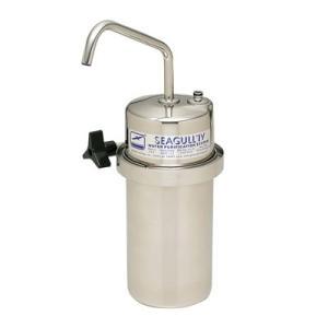 浄水器 シーガルフォー X-2DS (カウンター据置タイプ) φ127×H253mm(373mm)|kitchen