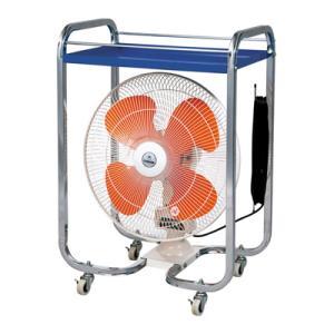 コンドルスーパーファン DX (送風機) 570×380×H835mm|kitchen