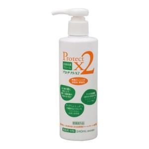 皮膚保護クリーム プロテクトX2 240ml(中型)|kitchen