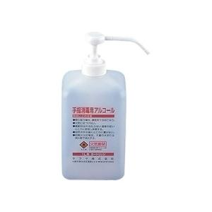 ノータッチ式 薬液ディスペンサー GUD-1000 消毒液用 カートリッジボトル 1L|kitchen