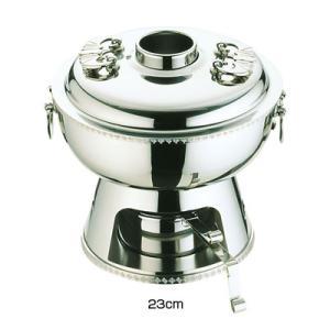 UK 18-8 雷門渕ホーコー鍋(固形ランプ付)23cm|kitchen
