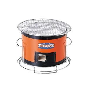 卓上コンロ DX C-7 直径205×H170mm|kitchen