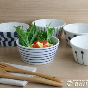 藍染めボウル 小 11.7cm 選べる5柄 煮物鉢/サラダボウル|kitchengoods-bell