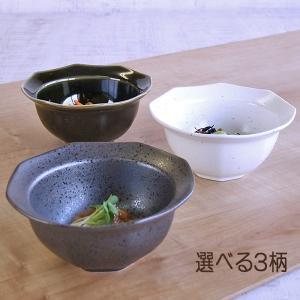 == 3色からお好きな色をお選びください ==  ●商品詳細情報 料理を引き立てる色合いです。 煮物...