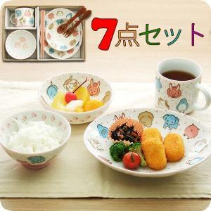 子供食器セット アニマル フェイス7点セット皿 小鉢 茶碗 マグ 箸 スプーン フォーク AFAVPKO|kitchengoods-bell
