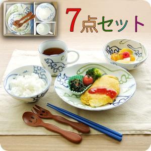 子供食器セット ジュラシック7点セット 皿 小鉢 茶碗 マグ 箸 スプーン フォーク JYUVPKO|kitchengoods-bell