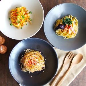 洋食器 大皿 ナチュラル キッチン 22cm 深皿 パスタ皿 選べる3色|kitchengoods-bell