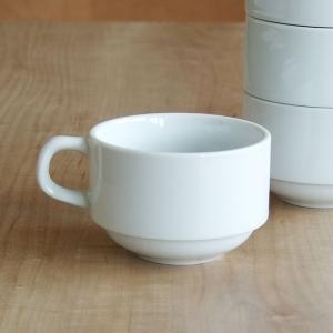 コーヒーカップ ベーシック スタッキングカップ 200ml  スープカップ ティーカップ 白い食器 業務用食器 kitchengoods-bell