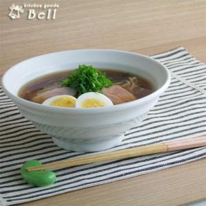 うず巻き麺丼 白色 単品販売 うどん鉢 ラーメン鉢 丸形 白い食器 和食器 日本製 kitchengoods-bell