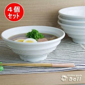 4個組うず巻き麺丼 白色 20cm うどん鉢 ラーメン鉢 丸形 白い食器  和食器 日本製 kitchengoods-bell