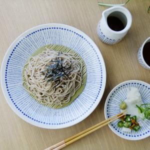 藍染 蒼い器 はなび 8寸皿 大皿 丸皿 麺皿 24cm 盛り皿 日本製|kitchengoods-bell