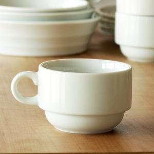 白い食器 磁器白スタッキングカップ(小) スタックOK!/