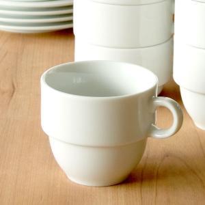 白い食器 磁器白スタッキングカップ(大)/洋食器/モーニング/ランチ/カフェ食器