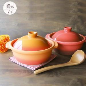 直火専用 耐熱 ポトフ鍋 7号 選べる2色 おしゃれなオレンジ エレガントなレッド 日本製 土鍋 送料無料|kitchengoods-bell