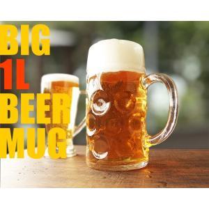 メガジョッキ ビックな ビール ジョッキ 1000ml ガラス食器 ビールジョッキ 特大/メガ ジョッキ/ビールグラス/ビールジョッキ 1リットル/イタリア製 kitchengoods-bell