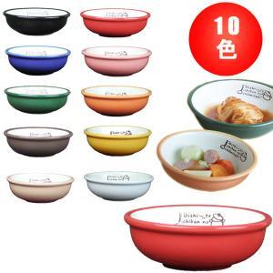 マルチボウル 選べる10色 13.8cm 小鉢 とんすい 呑水 ボール サラダボウル|kitchengoods-bell