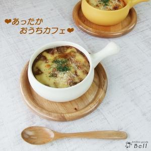 直火対応の耐熱食器です。 ナチュラルカフェ風でお勧めです! ころんとした形が可愛らしい片手鍋、色もか...