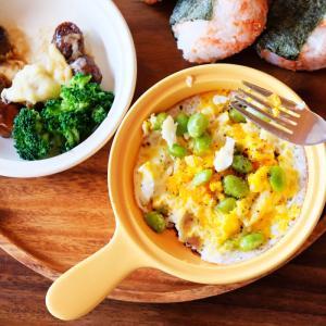 フライパン 耐熱 プレート M 選べる2色 アイボリー OR イエロー 直火 アヒージョ グラタン皿 デザート皿 業務用食器|kitchengoods-bell