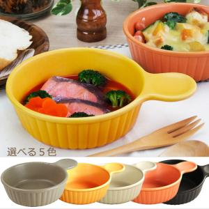グラタン皿 直火対応 耐熱 平手 丸 15cm 満水500cc 耐熱食器 日本製|kitchengoods-bell