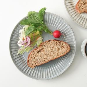 グレー しのぎ ラインプレート 23cm おしゃれ カフェ食器 大皿 パスタ皿 ワンプレート ランチプレート 洋食器 和食器 北欧 美濃焼 kitchengoods-bell