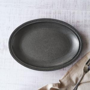 黒土黒釉 リムドット オーバルプレート 26cm おしゃれ カフェ食器 大皿 パスタ皿 ワンプレート...