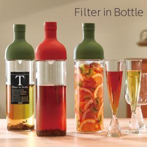 ハリオ HARIO フィルターインボトル 実容量750ml 水出し ボトル ギフト|kitchengoods-bell