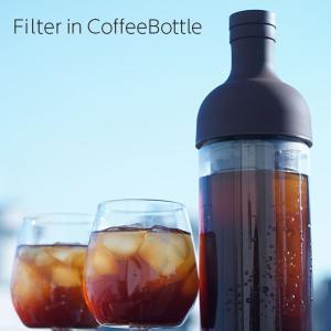 フィルターインボトル内部のストレーナーにコーヒー粉を入れ、 本体に水を注いで冷蔵庫で8時間ゆっくりと...