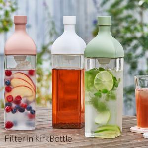 ハリオ HARIO カークボトル 1200ml フィルターイン 水出し茶 ボトル ギフト|kitchengoods-bell