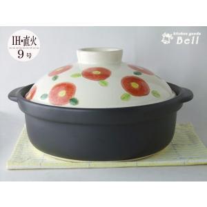 IH 直火両方OK 椿 9号 土鍋 手描き TSUBAKI IH対応 送料無料|kitchengoods-bell