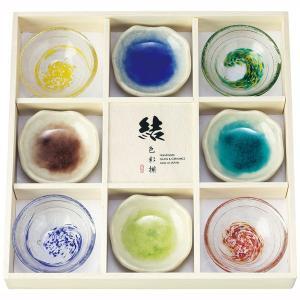 結 色彩揃 陶器 小鉢 5個 ガラス 小鉢 5個 珍味/小付/薬味皿/たれ皿 ギフト kitchengoods-bell