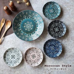 洋食器 皿 プレート モロッカン パーティー セット 大皿1枚と小皿5枚 深め 取り皿 盛皿 おしゃれ ギフト 日本製 あすつく|kitchengoods-bell