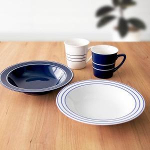 洋食器 セット Helix ペア マグ&パスタ マグカップ2個 21cm皿2枚 ギフト ヘリックス|kitchengoods-bell