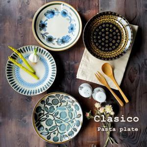 食器 皿 セット ギフト クラシコ パスタ プレート 4点セット おしゃれ 北欧風 大皿 日本製|kitchengoods-bell