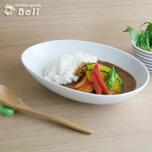 洋食器 オーバルカレー皿 26cm パスタ皿 白い食器 楕円形 ナチュラル カフェ食器 業務用食器 kitchengoods-bell