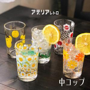 グラス アデリア レトロ コップ 200ml 中 ガラス タンブラー kitchengoods-bell
