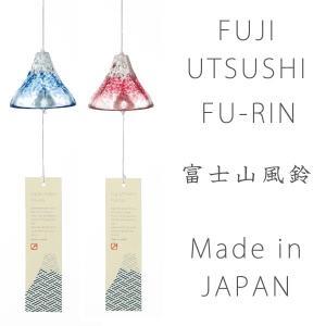 富士山 風鈴 FUJI UTSUSHI 赤富士|kitchengoods-bell